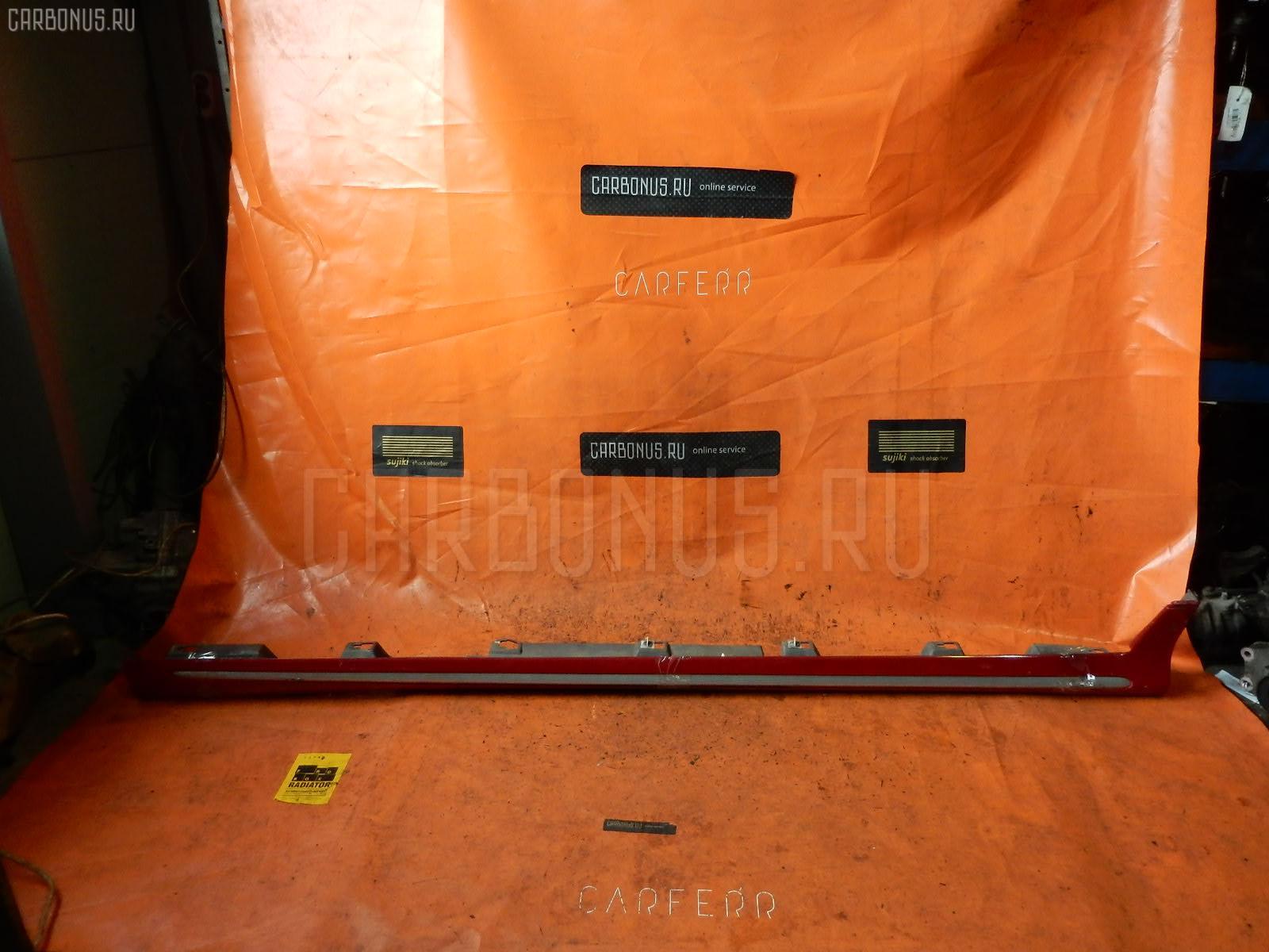 Порог кузова пластиковый ( обвес ) MAZDA MPV LW5W Фото 3
