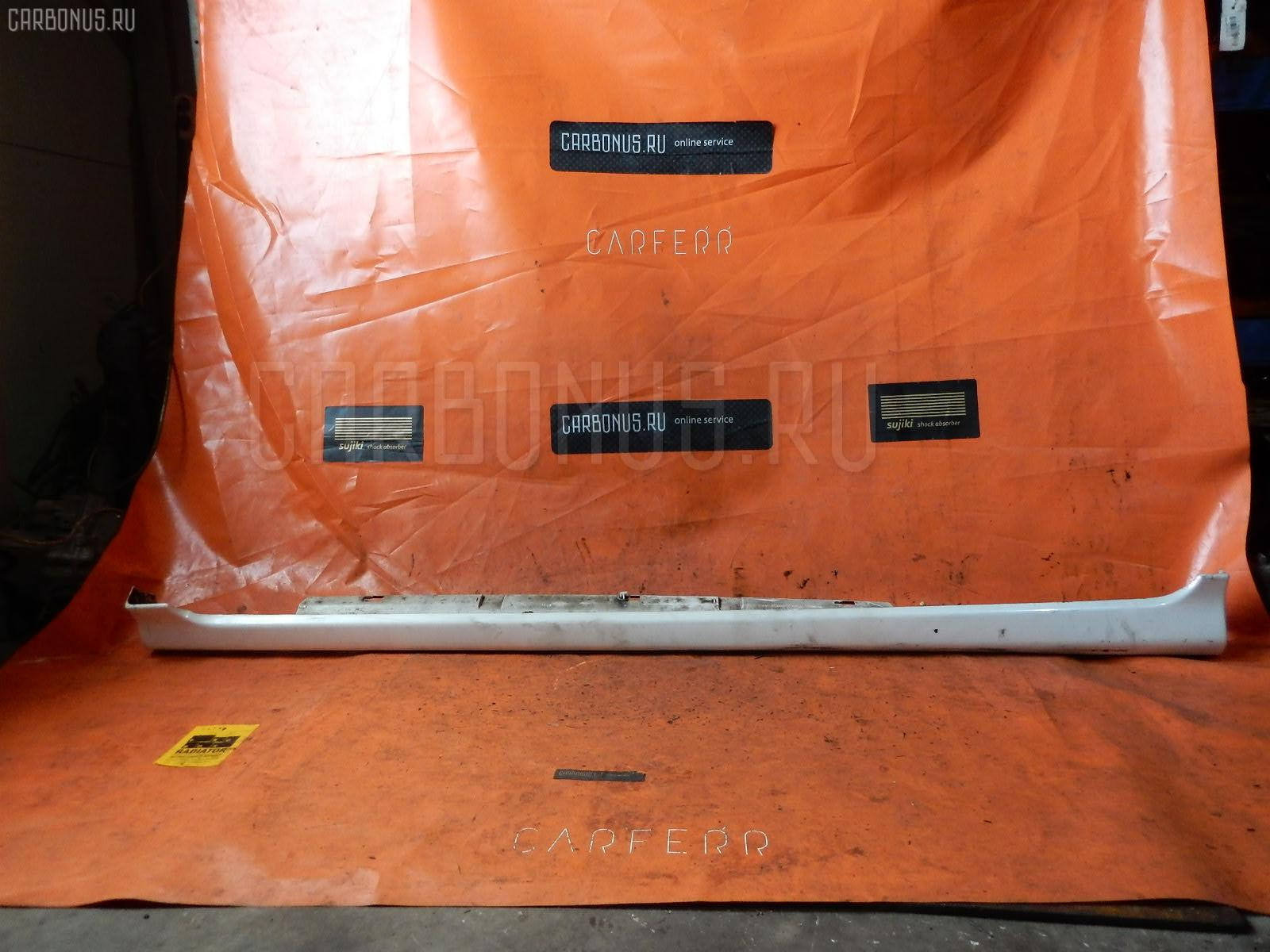 Порог кузова пластиковый ( обвес ) MAZDA ATENZA SPORT WAGON GY3W. Фото 1