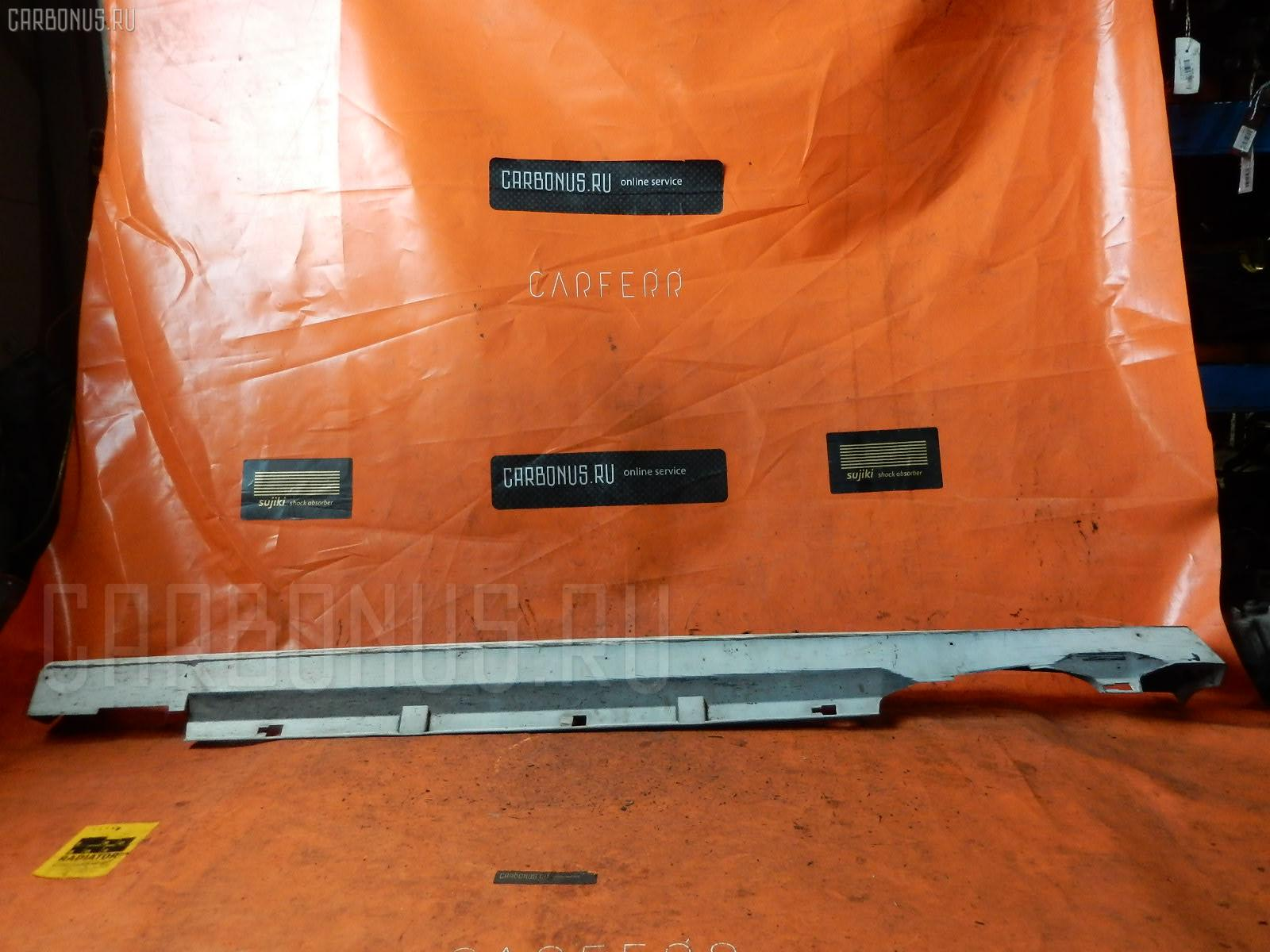 Порог кузова пластиковый ( обвес ) MAZDA ATENZA SPORT WAGON GY3W. Фото 6