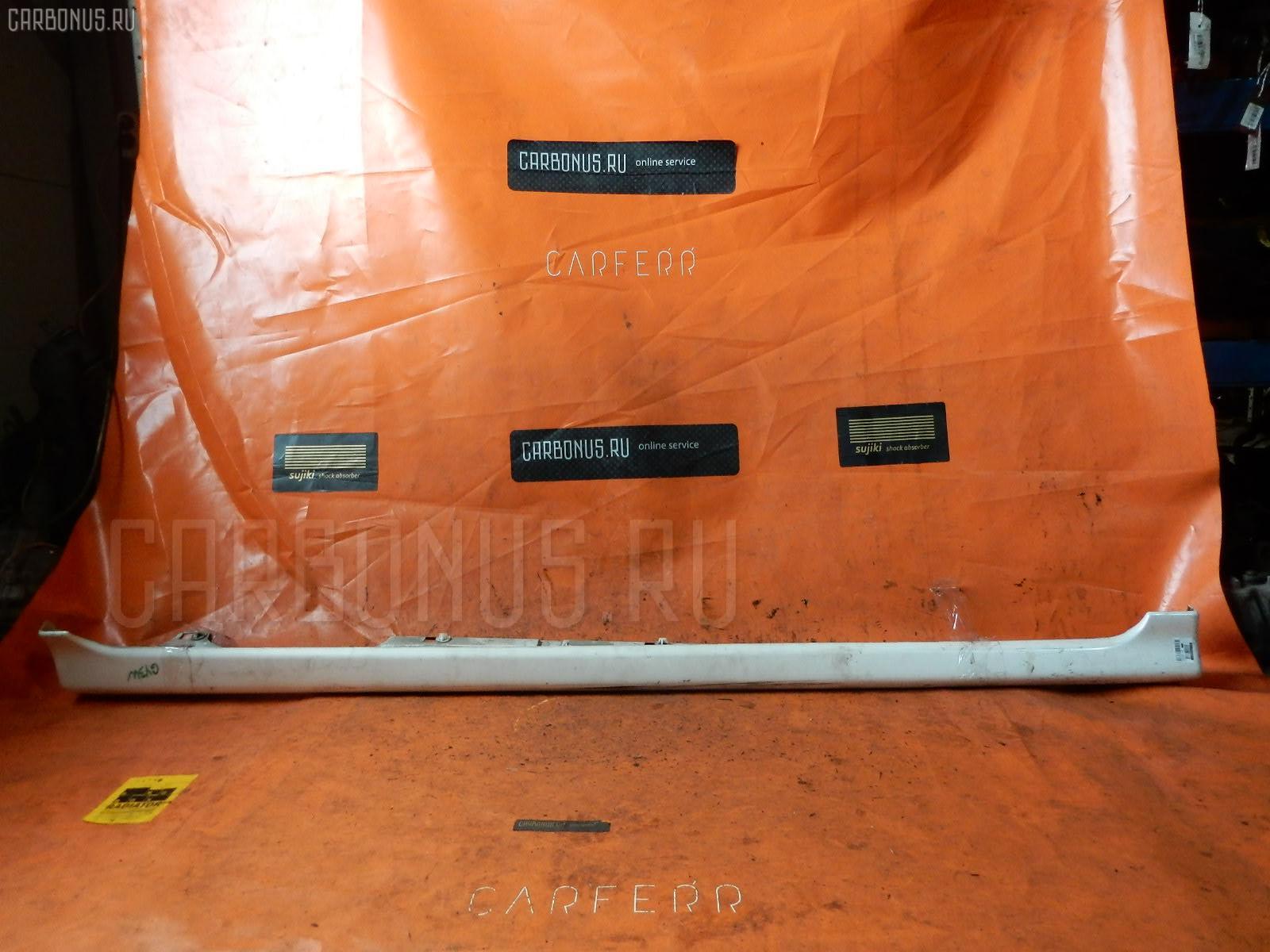 Порог кузова пластиковый ( обвес ) MAZDA ATENZA SPORT WAGON GY3W. Фото 2