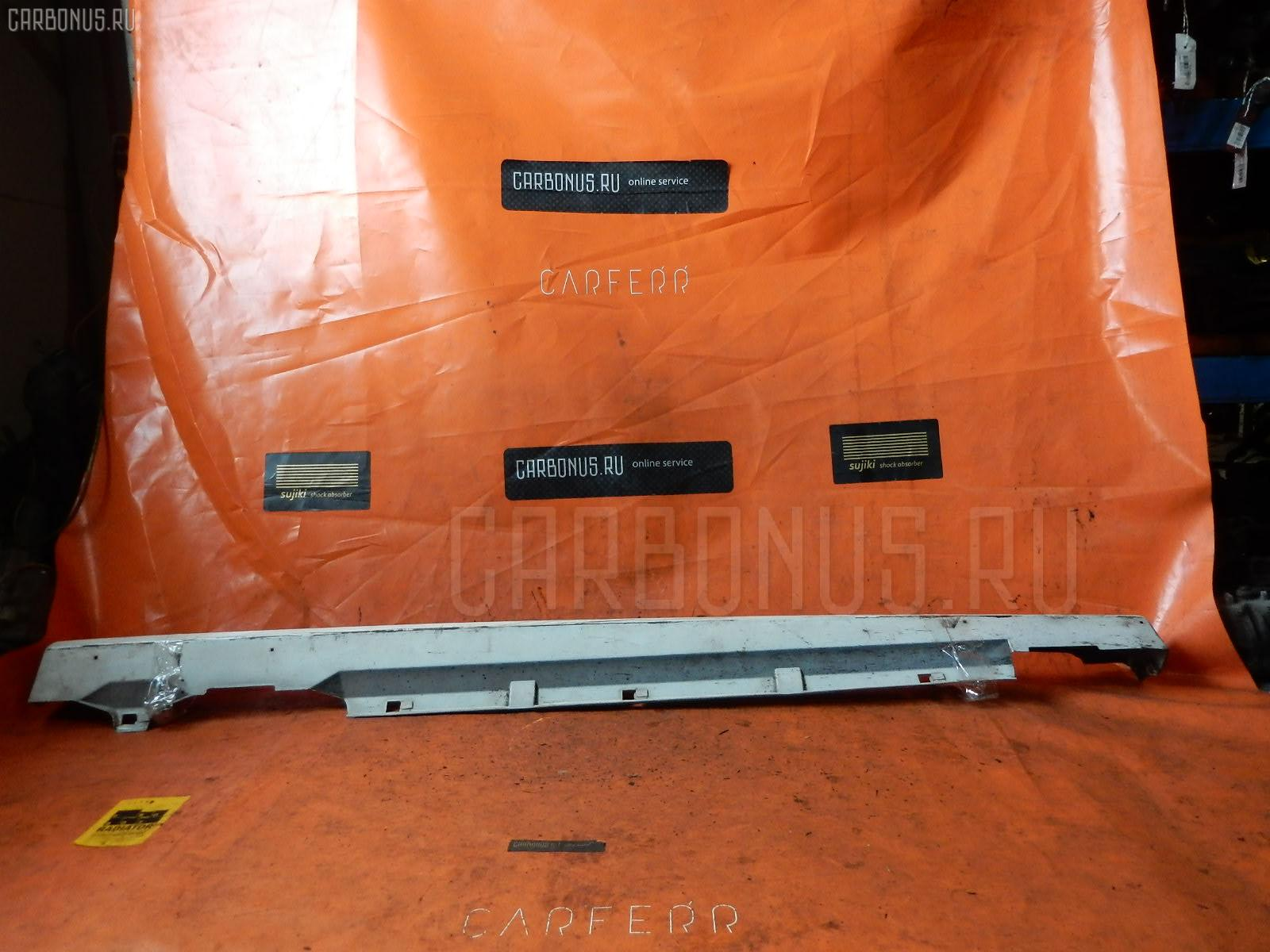 Порог кузова пластиковый ( обвес ) MAZDA ATENZA SPORT WAGON GY3W. Фото 7