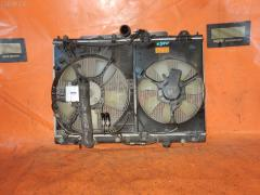 Радиатор ДВС Mitsubishi Chariot grandis N84W 4G64 Фото 4