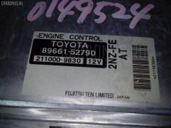 Двигатель Toyota Ist NCP60 2NZ-FE Фото 7