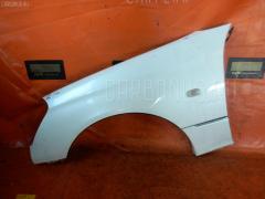Крыло переднее Toyota Celsior UCF31 Фото 1