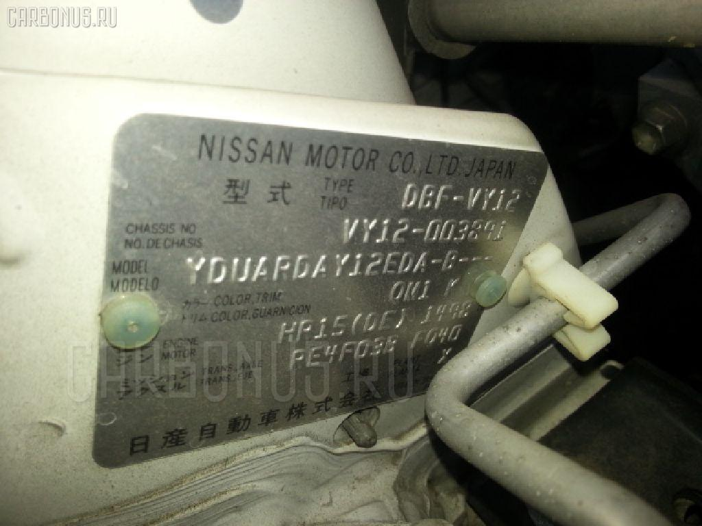 Подушка двигателя NISSAN AD WAGON VY12 HR15DE Фото 3