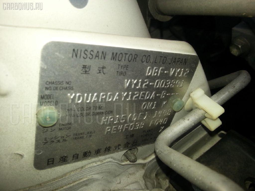 Кожух рулевой колонки NISSAN AD WAGON VY12 Фото 3