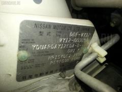 Крепление аккумулятора Nissan Ad wagon VY12 Фото 2