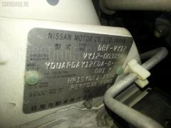 Крепление капота NISSAN AD WAGON VY12 Фото 2