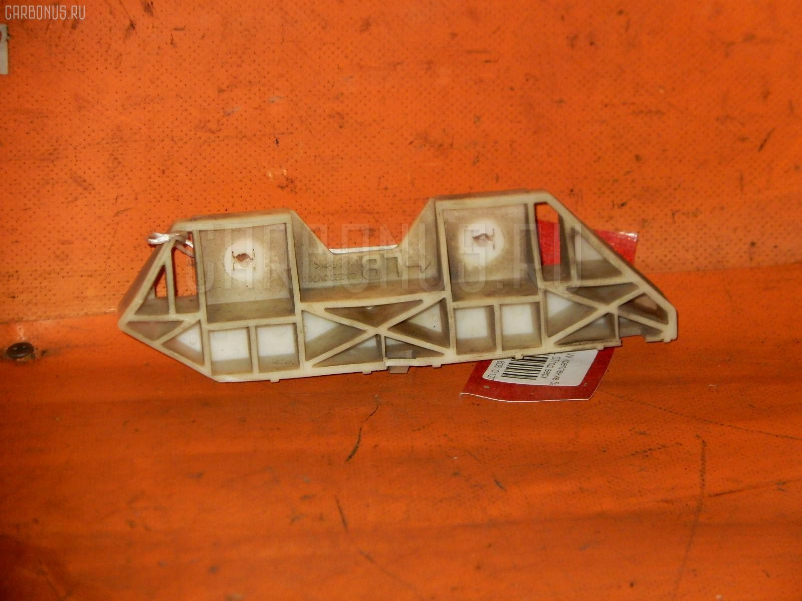 Крепление бампера NISSAN AD WAGON VY12 Фото 1