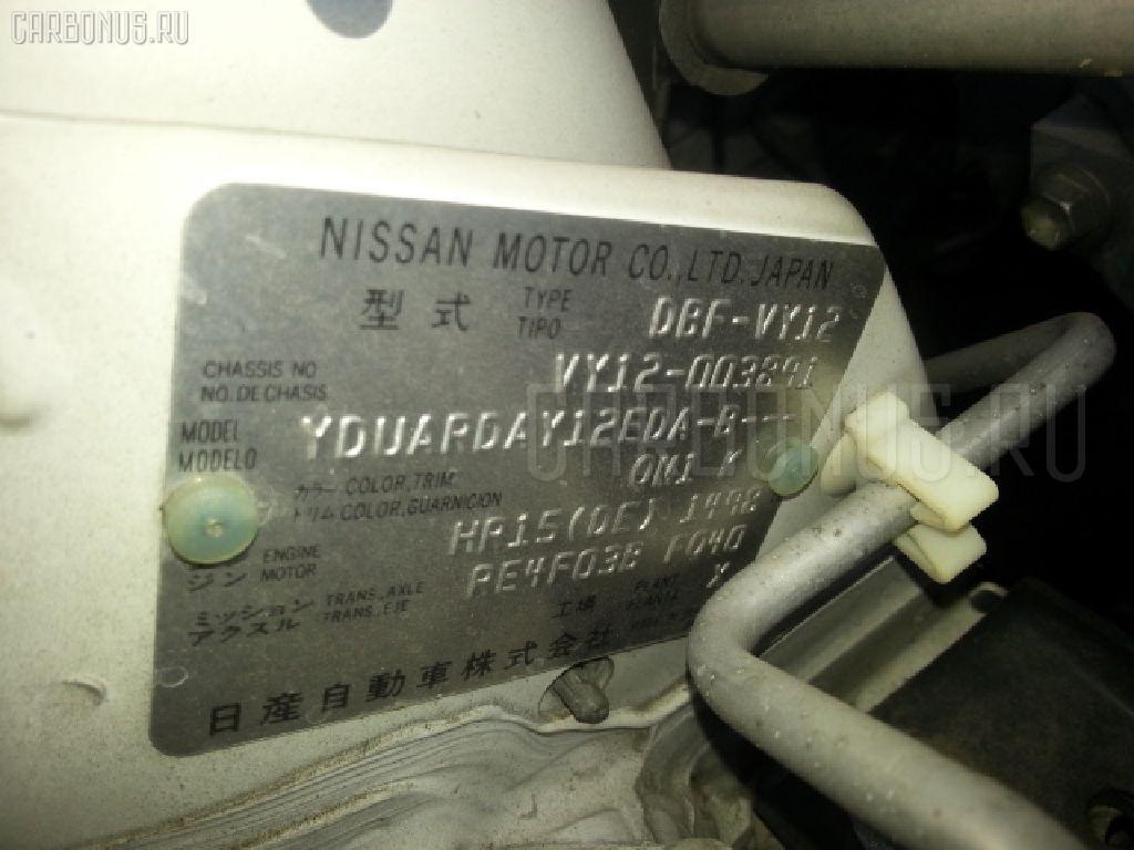 Защита замка капота NISSAN AD WAGON VY12 HR15DE Фото 2