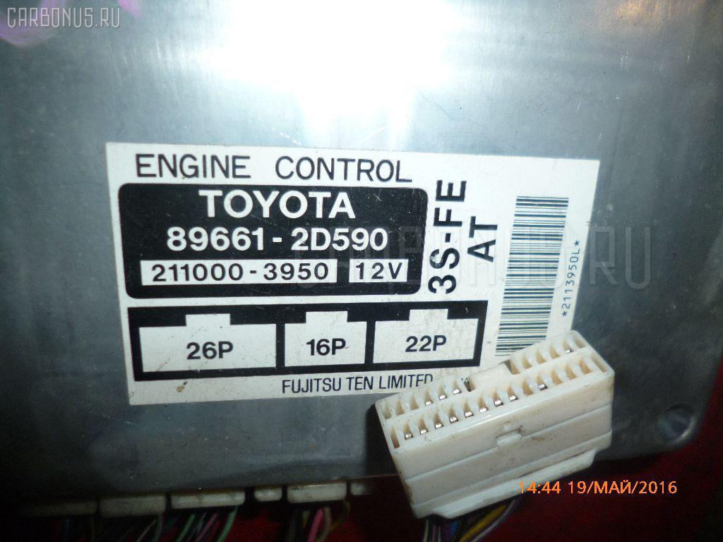 Двигатель TOYOTA CORONA PREMIO ST210 3S-FE Фото 6