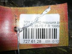 Подушка двигателя Toyota Corona premio ST210 3S-FE Фото 8
