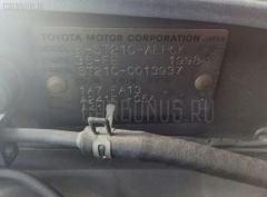 Подушка двигателя Toyota Corona premio ST210 3S-FE Фото 4