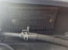 Блок управления климатконтроля Toyota Corona premio ST210 3S-FE Фото 4