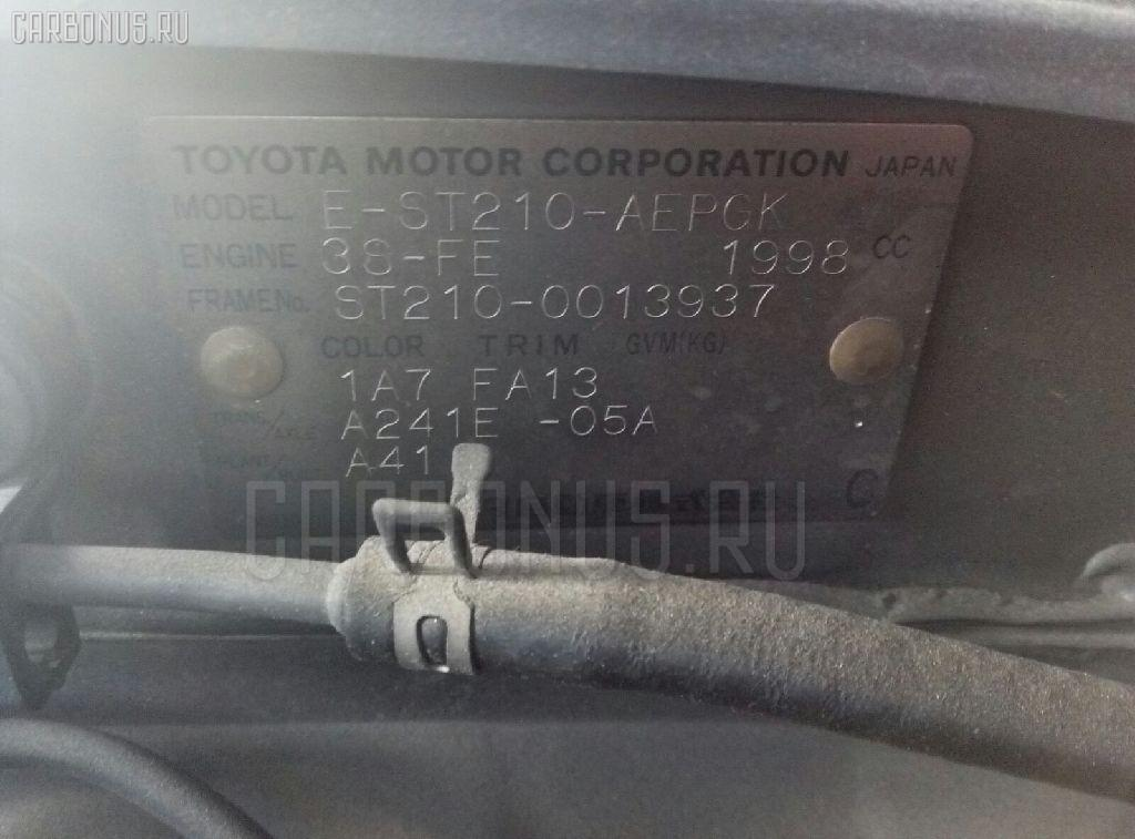 Защита двигателя TOYOTA CORONA PREMIO ST210 3S-FE Фото 3