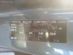 Подушка двигателя Toyota Wish ZNE10G 1ZZFE Фото 2