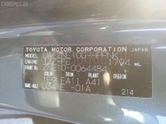 Блок управления климатконтроля Toyota Wish ZNE10G 1ZZFE Фото 3