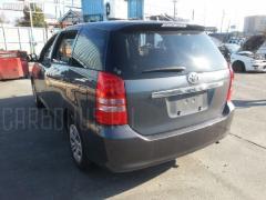 Подкрылок Toyota Wish ZNE10G 1ZZFE Фото 5