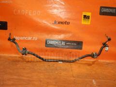 Стабилизатор Toyota Crown GRS182 Фото 2