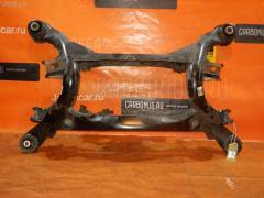 Балка подвески Toyota Crown GRS182 3GR-FSE Фото 1