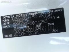 Блок управления климатконтроля Toyota Crown GRS182 3GRFSE Фото 5