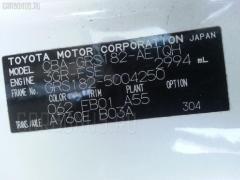 Крепление багажника TOYOTA CROWN GRS182 Фото 2