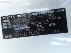 Кнопка Toyota Crown GRS182 Фото 3