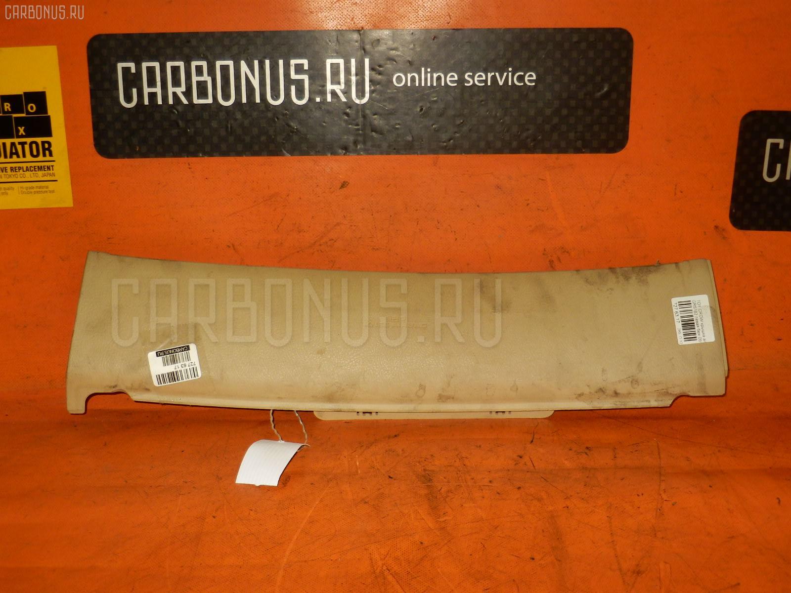 Крышка air bag TOYOTA CROWN GRS182 Фото 1