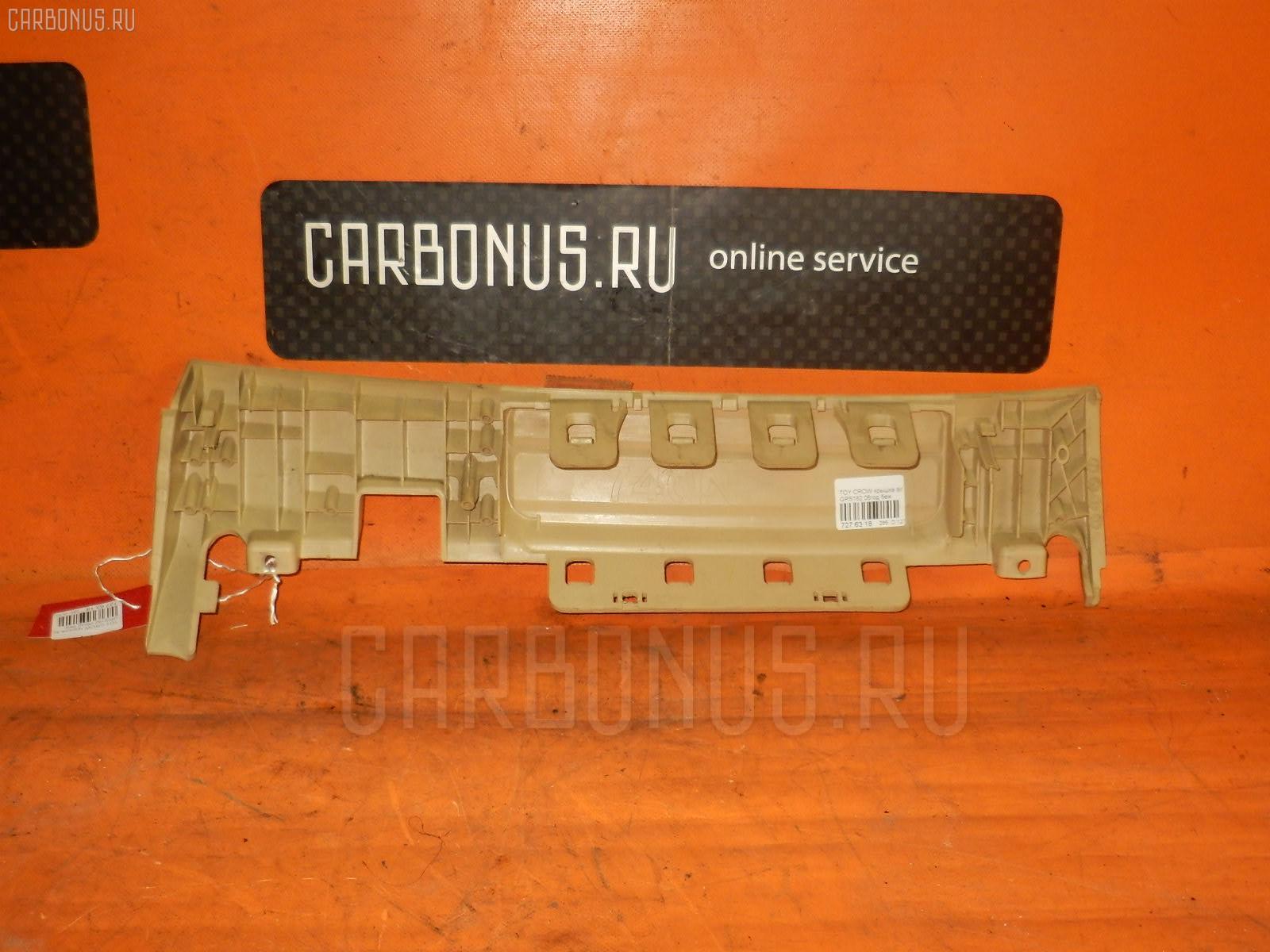 Крышка air bag TOYOTA CROWN GRS182 Фото 2