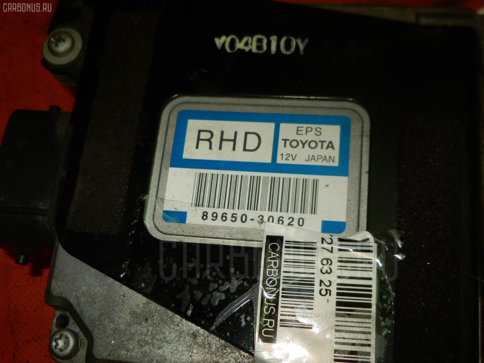 Блок управления электроусилителем руля TOYOTA CROWN GRS182 3GR-FSE Фото 1