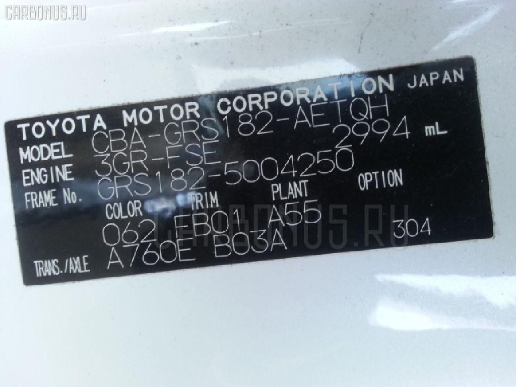 Шланг кондиционера TOYOTA CROWN GRS182 3GRFSE Фото 2
