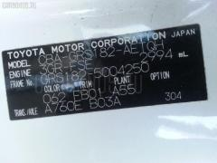 Планка телевизора Toyota Crown GRS182 3GRFSE Фото 2