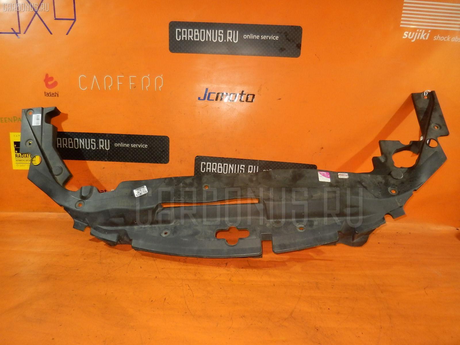 Защита замка капота TOYOTA CROWN GRS182 3GRFSE Фото 1