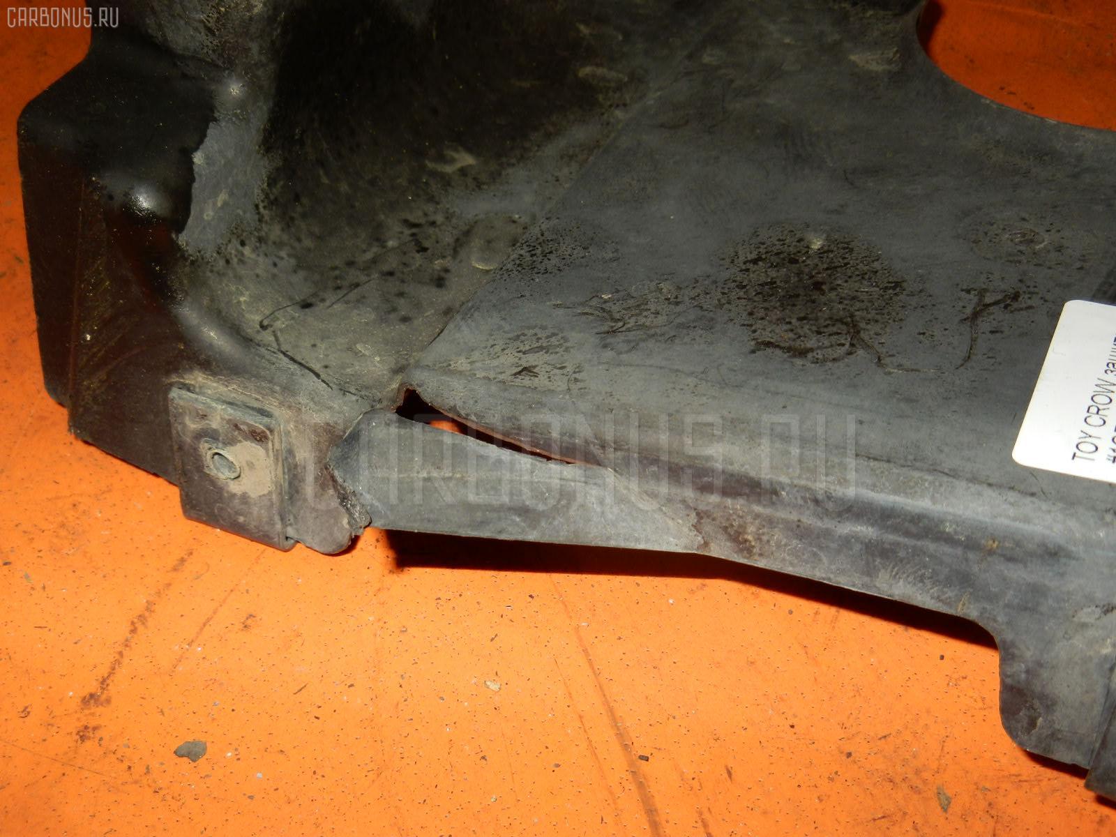 Защита двигателя TOYOTA CROWN GRS182 3GRFSE Фото 2