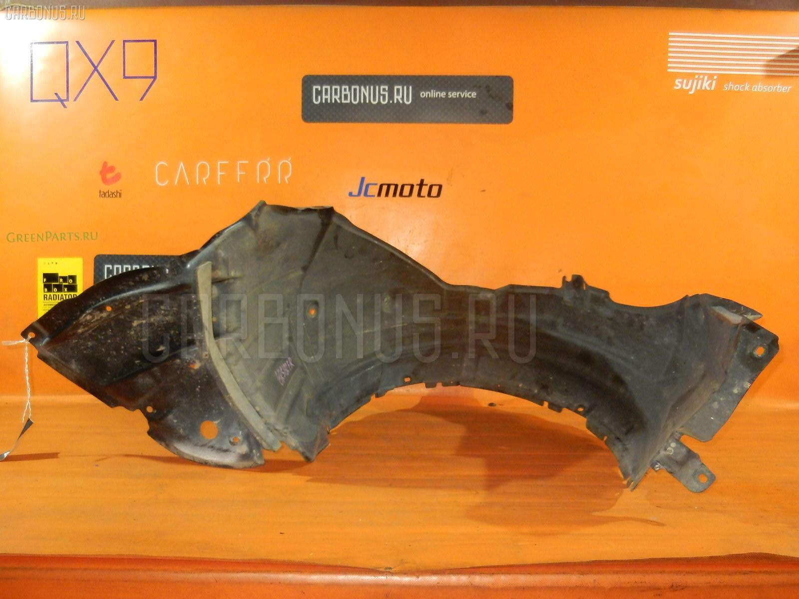 Подкрылок TOYOTA CROWN GRS182 3GRFSE Фото 1