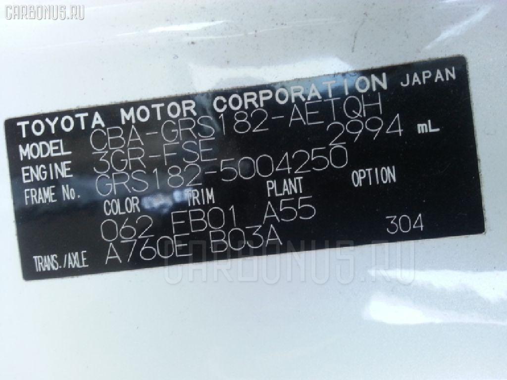 Жесткость бампера TOYOTA CROWN GRS182 Фото 3