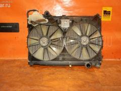 Радиатор ДВС Toyota Crown GRS182 3GRFSE Фото 2