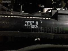 Радиатор ДВС Toyota Crown GRS182 3GRFSE Фото 1