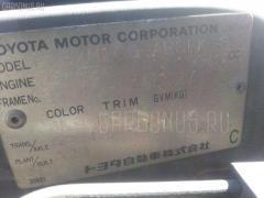 Решетка под лобовое стекло TOYOTA IPSUM SXM10G Фото 3