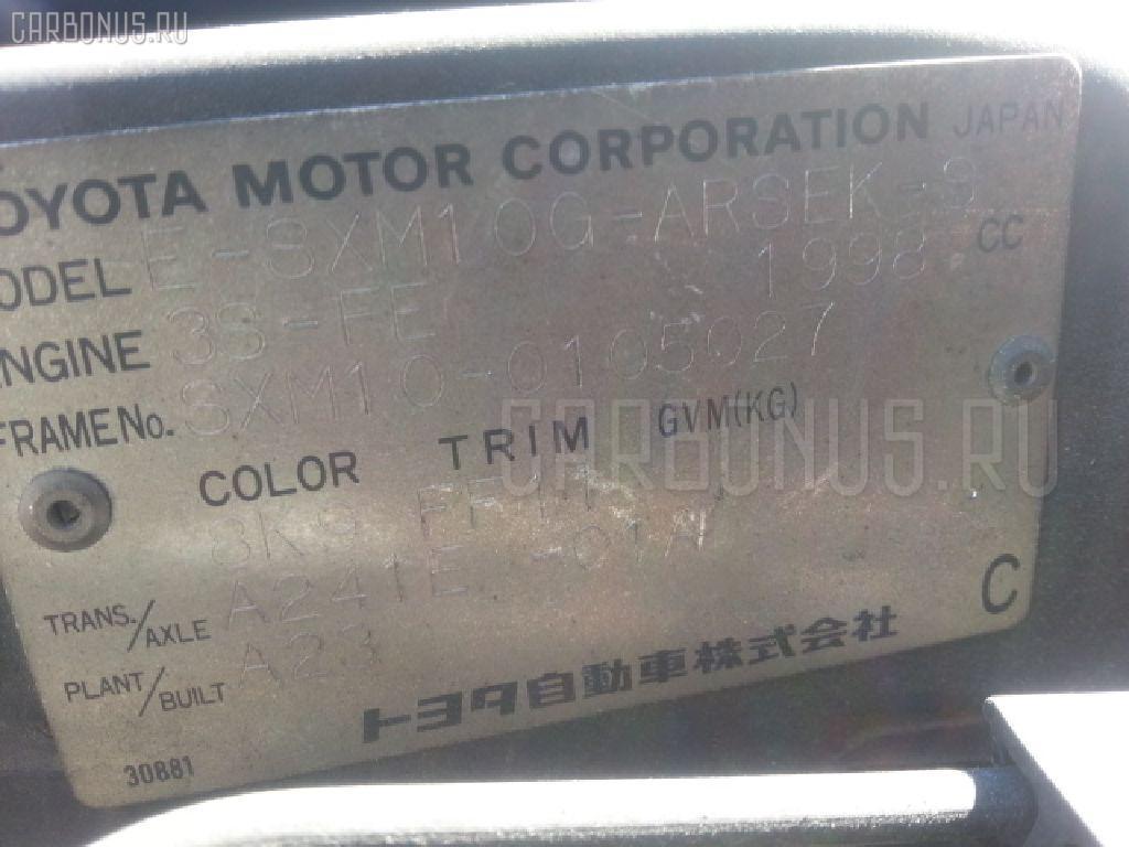 Мотор привода дворников TOYOTA IPSUM SXM10G Фото 2