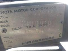 Консоль спидометра Toyota Ipsum SXM10G Фото 3