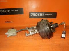 Главный тормозной цилиндр TOYOTA WISH ANE11W 1AZFSE Фото 1