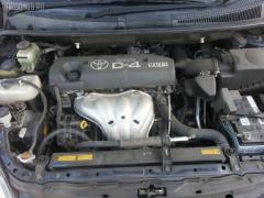 Рычаг Toyota Wish ANE11 Фото 3