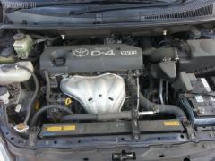 Рычаг Toyota Wish ANE11 1AZ-FSE Фото 3