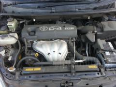 Обшивка багажника Toyota Wish ANE11W Фото 4