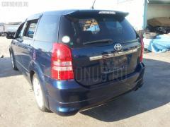 Защита замка капота Toyota Wish ANE11W 1AZFSE Фото 5