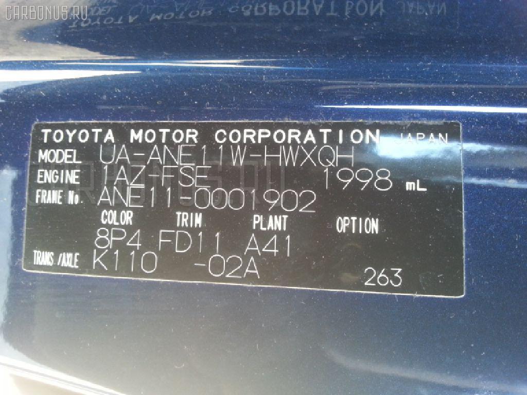 Защита двигателя TOYOTA WISH ANE11W 1AZFSE Фото 2