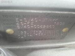 Дверь боковая Toyota Vista SV40 Фото 6
