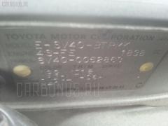 Решетка под лобовое стекло Toyota Vista SV40 Фото 4