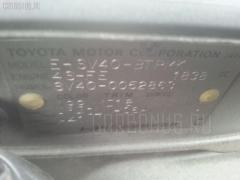 Ручка КПП Toyota Vista SV40 Фото 3